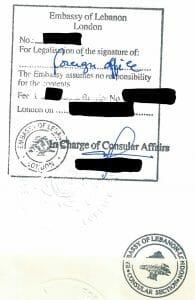 Lebanon Consulate Stamp London