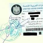 UAE Consulate stamp London